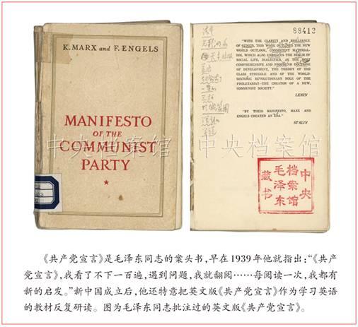 http://www.qstheory.cn/dukan/qs/2019-11/15/1125234296_15737786885511n.jpg